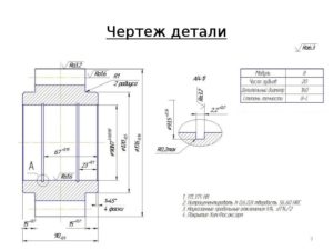 разработка чертежей шестеренок на заказ