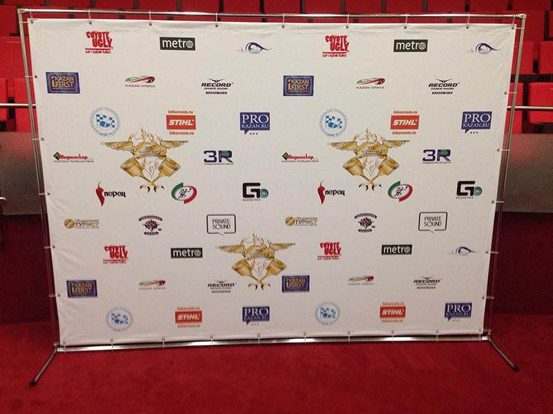 Баннер с логотипами