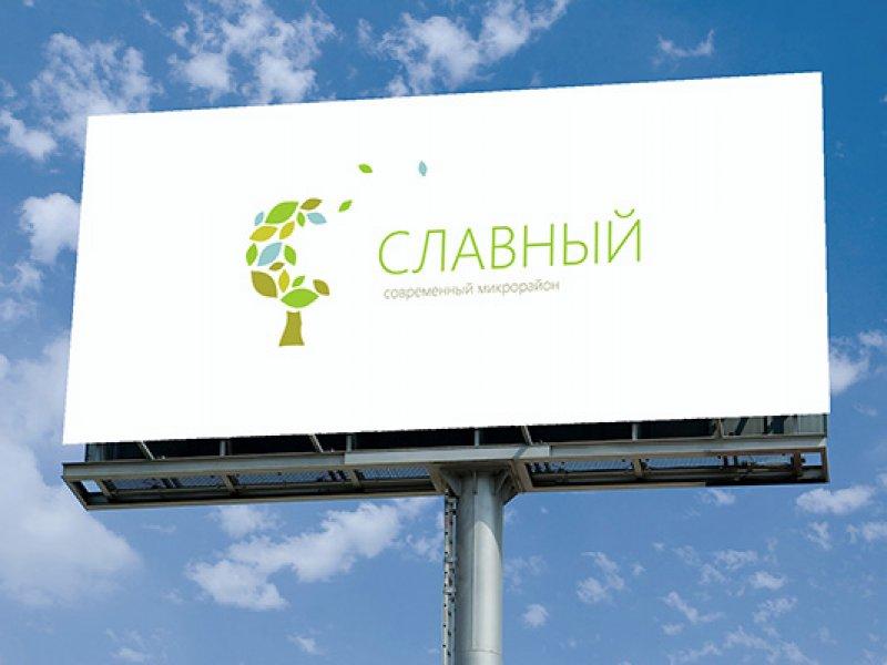 Информационные билборды