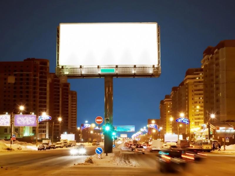 Рекламные билборды