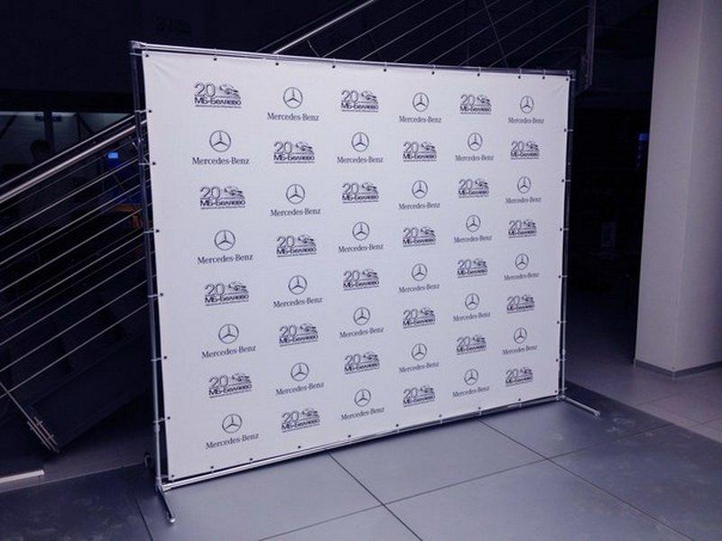 Brand wall