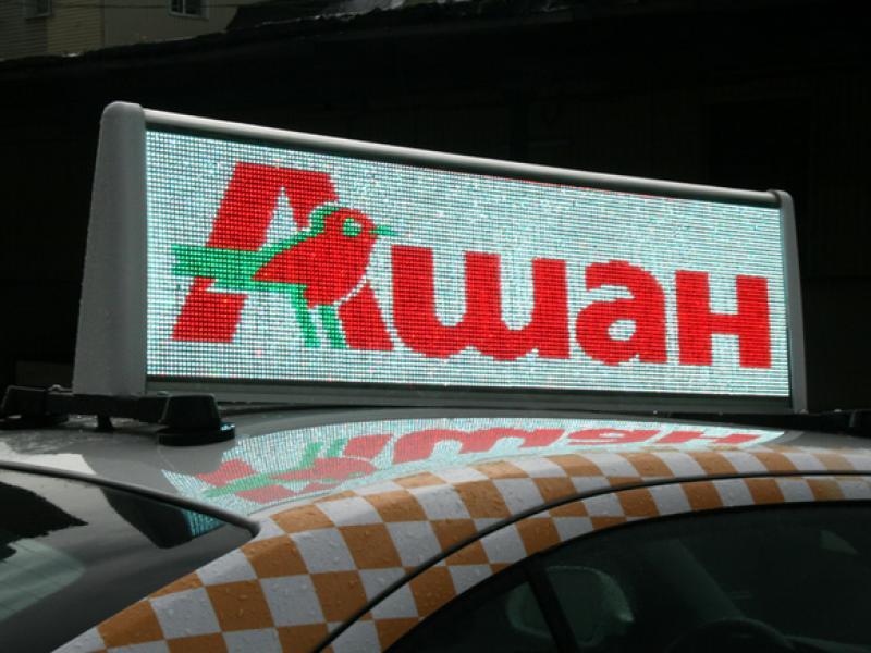 Рекламный лайтбокс на крышу автомобиля