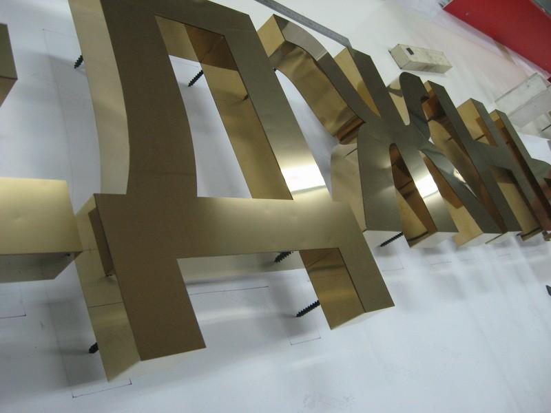 Железные буквы