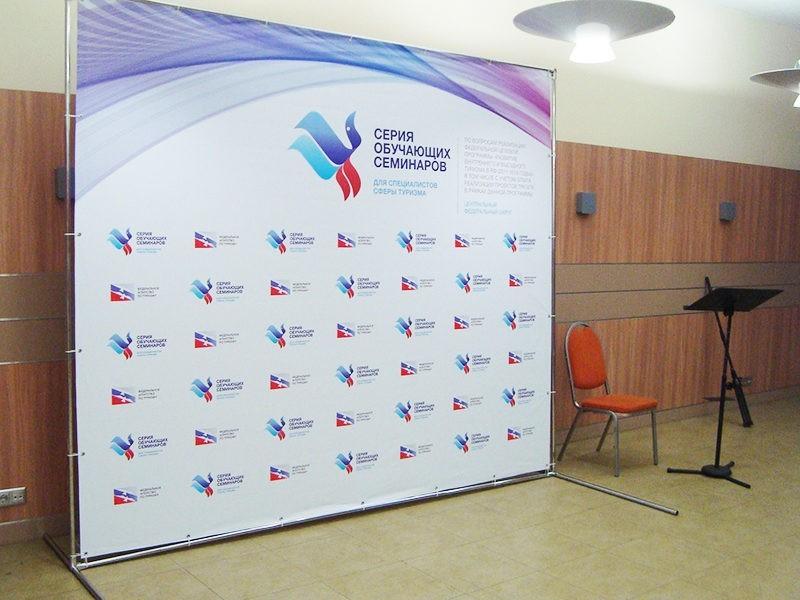 Press wall