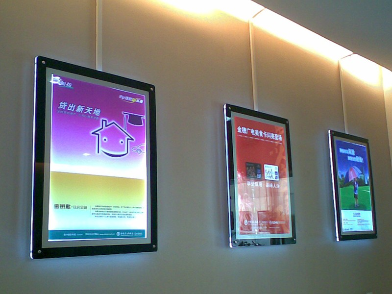 Рекламная led панель
