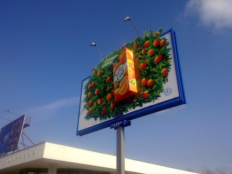 рекламные установки на заказ