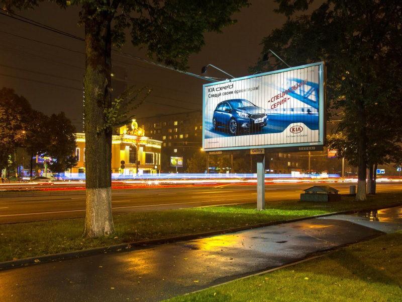 Рекламный щит с подсветкой
