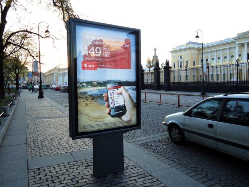 Наружная реклама — сити формат
