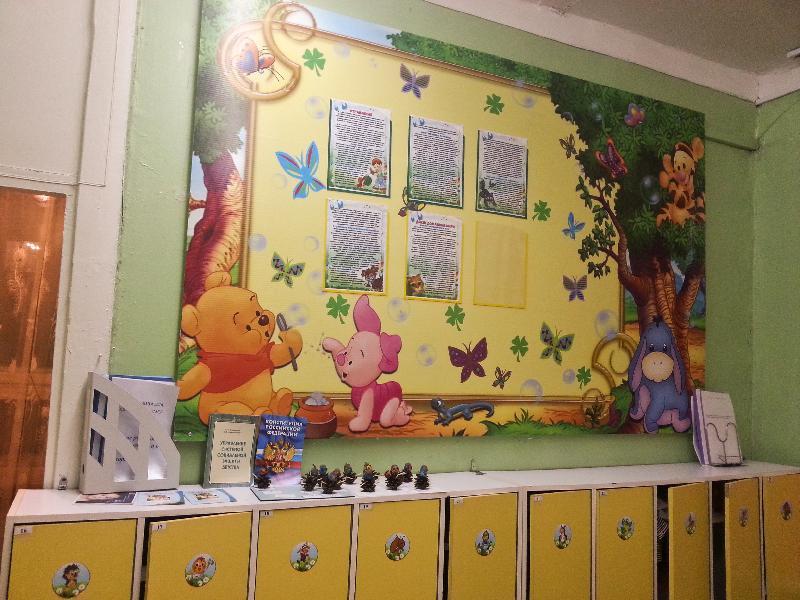 Заказать стенд для детского сада