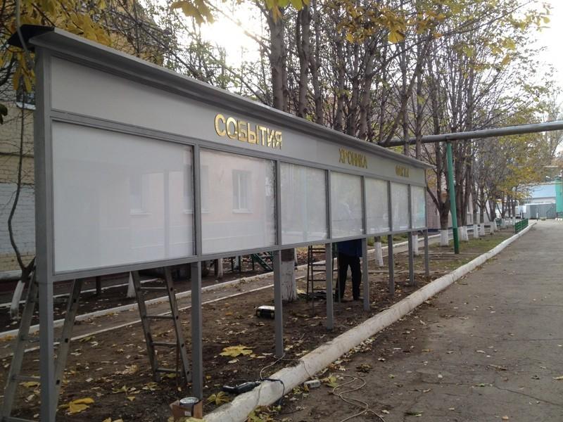 Информационные стенды уличные со стеклом