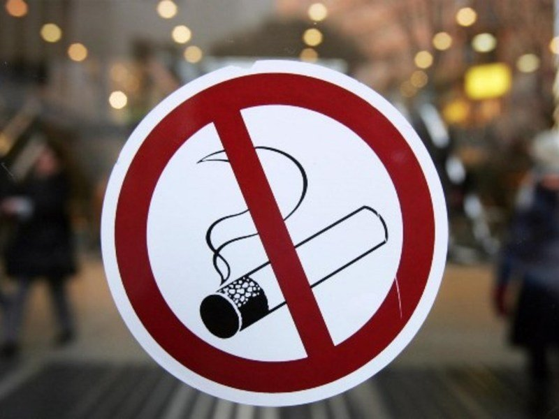 Табличка курить запрещено