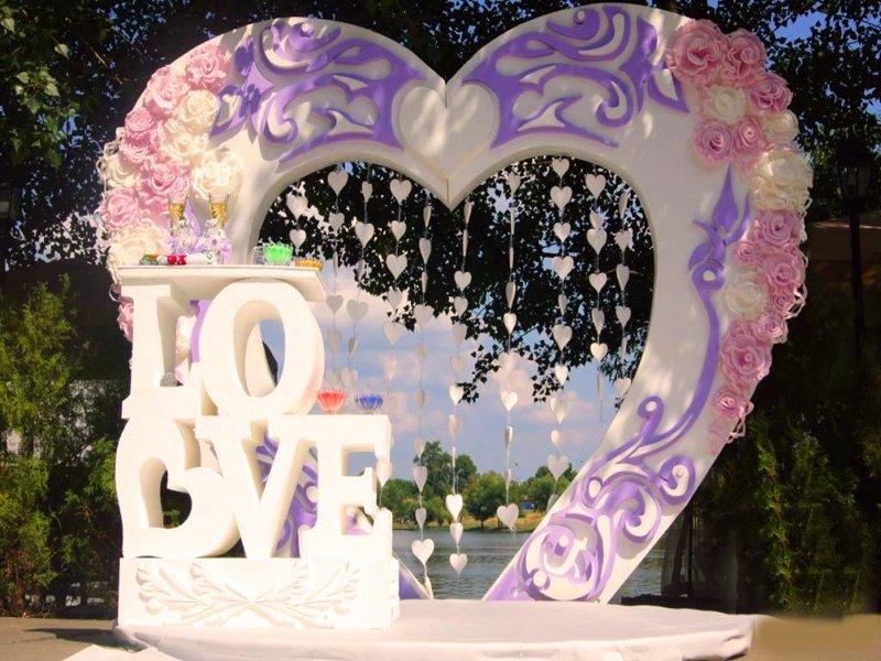 Арки свадебные сердце