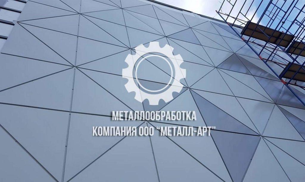 производство металлокассет