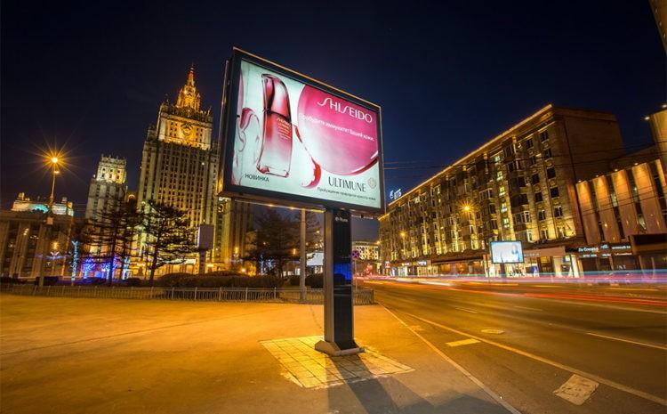 Naruzhnaya reklama (1)