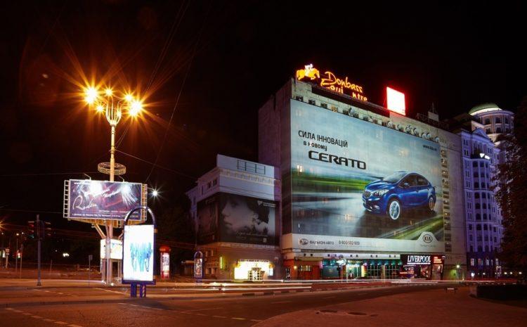 Naruzhnaya reklama (12)