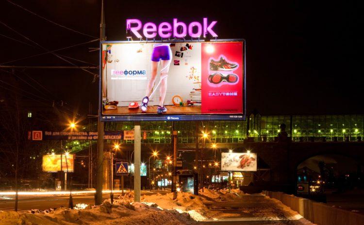 Naruzhnaya reklama (4)