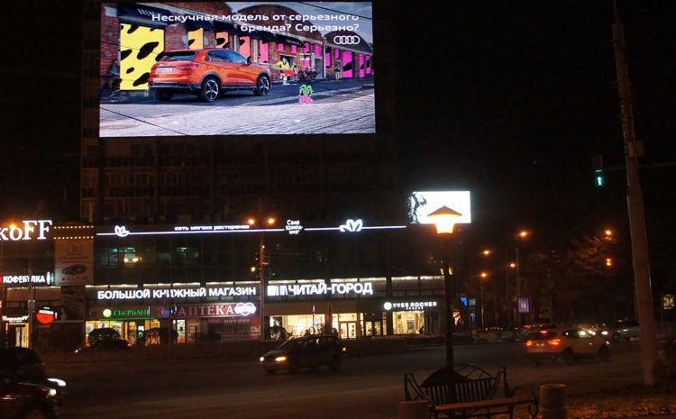 Naruzhnaya reklama (5)