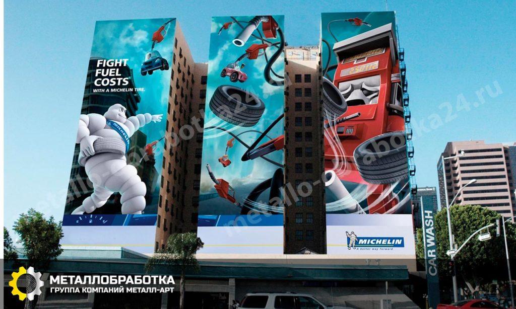 Рекламные конструкции