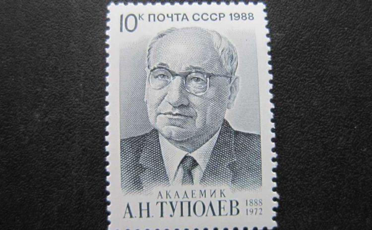marka_sssr_1988_tupolev_mnh (1)
