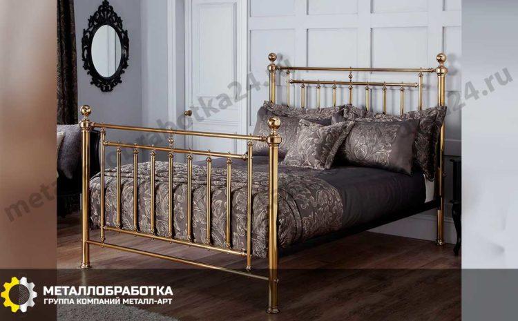 Кровать латунь