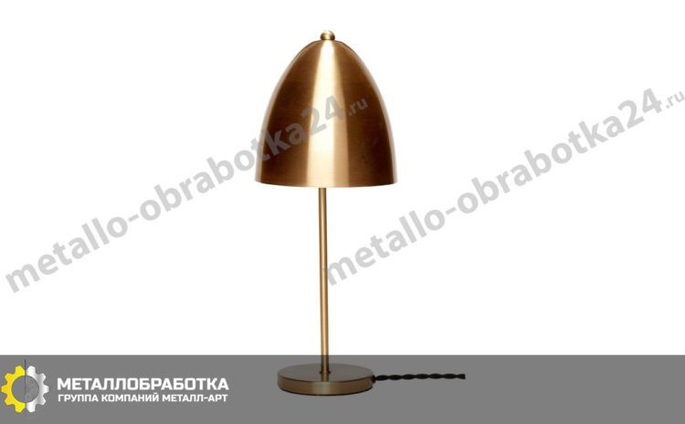 заказать лампу из латуни