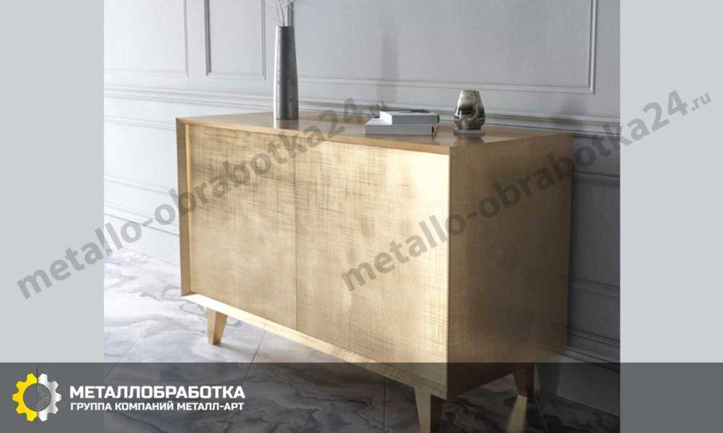 Мебель из латуни