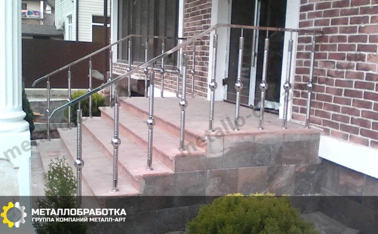 Ограждения лестниц нержавейка