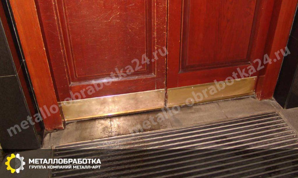 Латунная защита для двери
