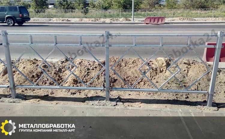 Металлические пешеходные ограждения