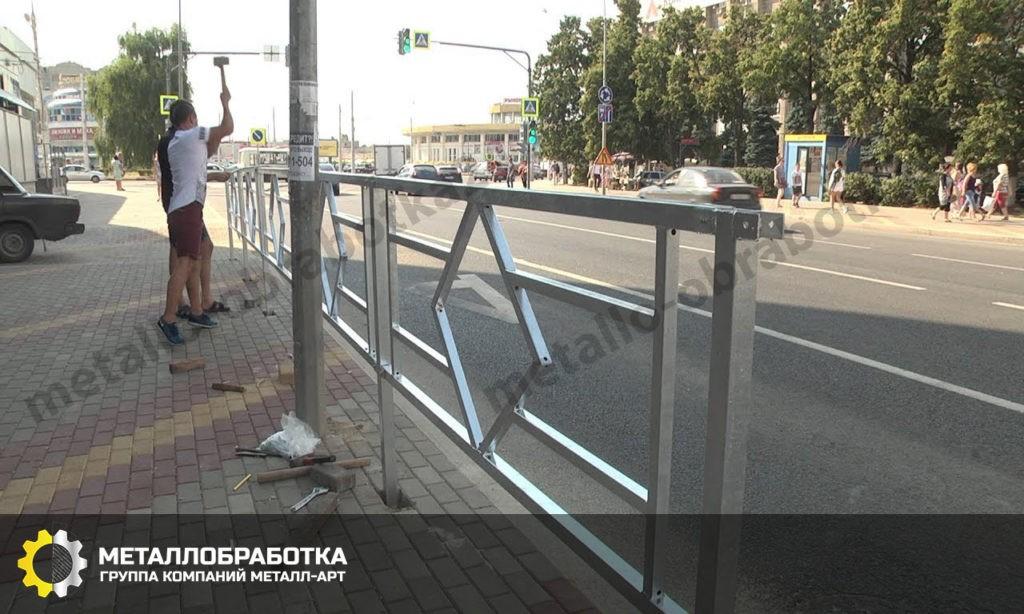 Установка пешеходного ограждения