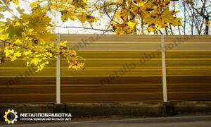 Шумоизоляционный забор для дачи