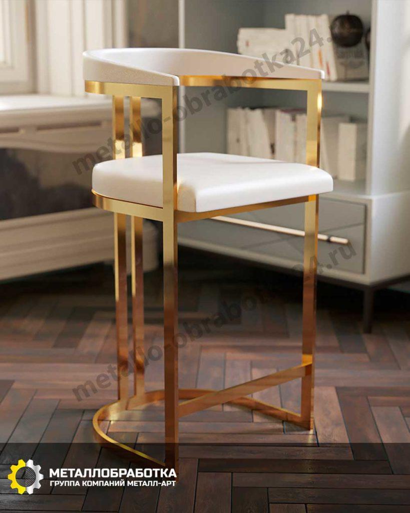 Барный стул латунь