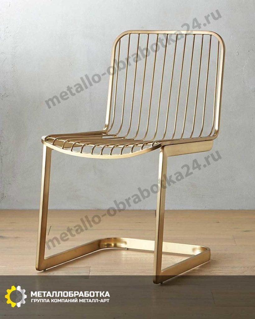 Латунные стулья