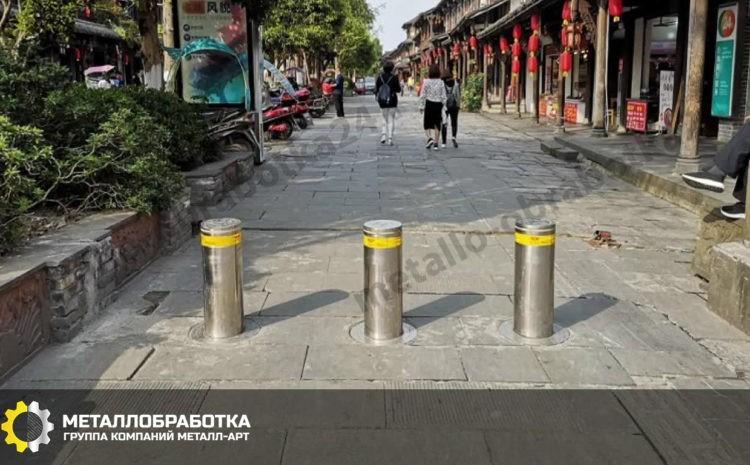 Тротуарные столбики