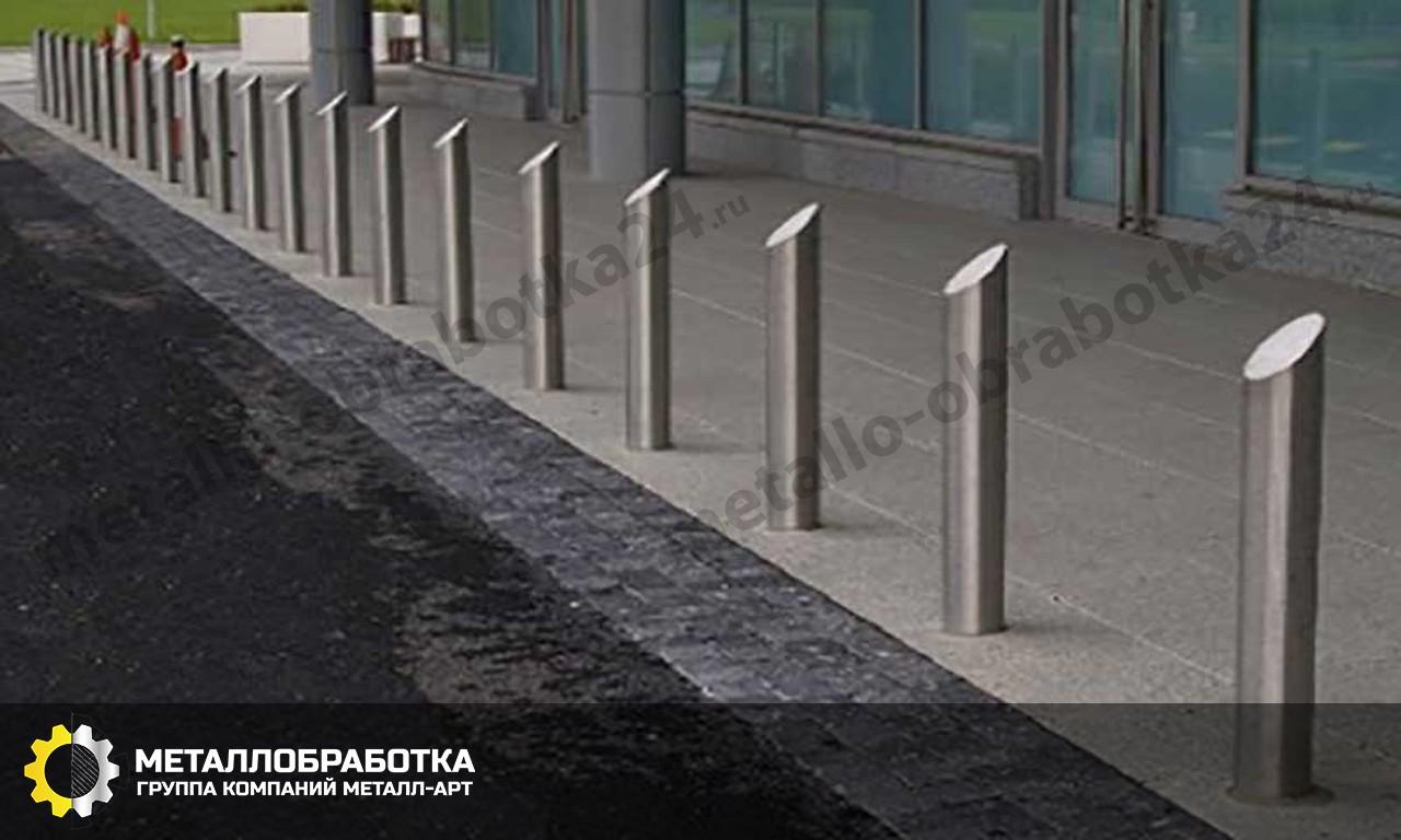 Столбики для ограждения тротуаров