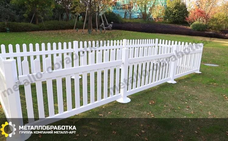 Забор декоративный пластиковый для сада