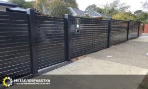 Забор из алюминиевого профиля