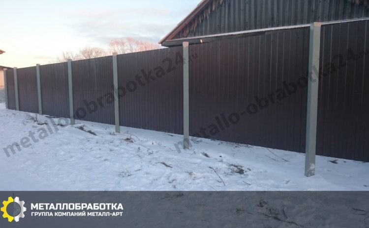 Забор из профлиста со столбами из металла