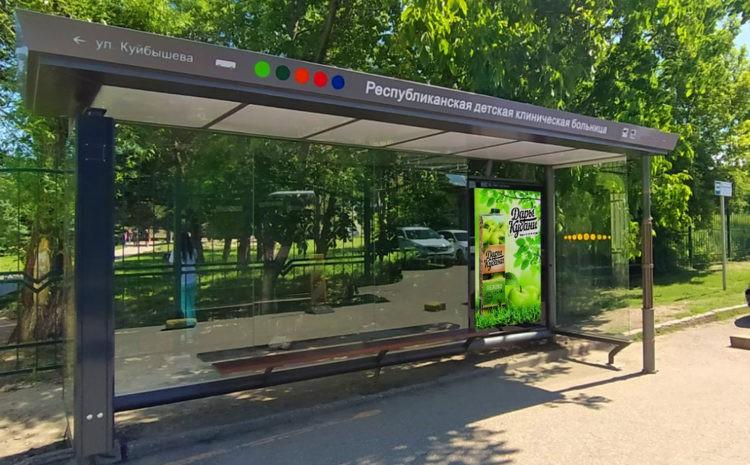 avtobusnye ostanovki (1)