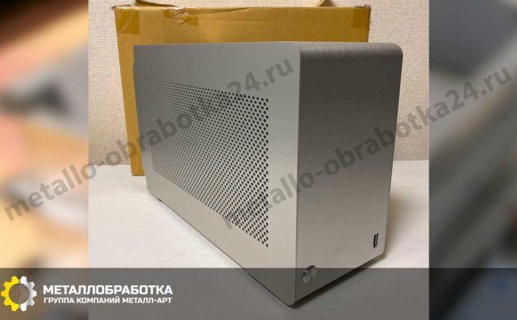 alyuminievyy-korpus-dlya-pk (3)