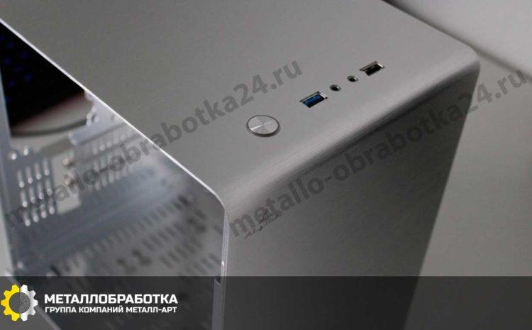 alyuminievyy-korpus-dlya-pk (4)