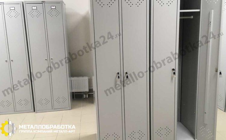 boksy-dlya-hraneniya (6)