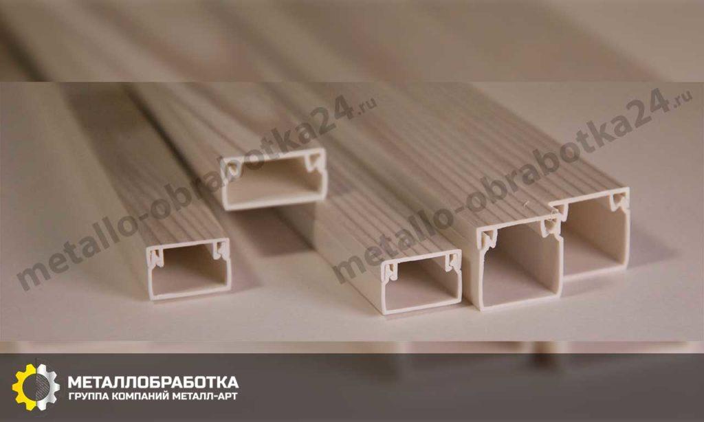 заказать декоративные кабель каналы для скрытия кабелей
