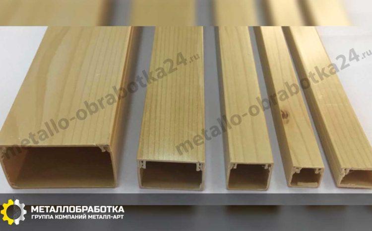 dekorativnyy-kabel-kanal (5)
