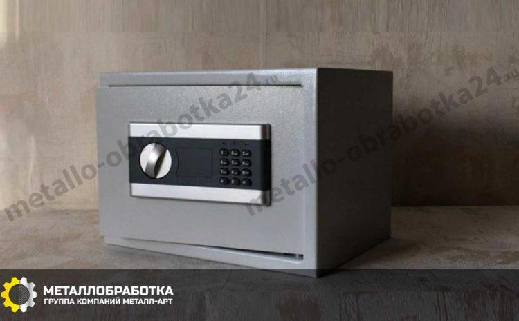 domashniy-seyf-dlya-dokumentov (2)