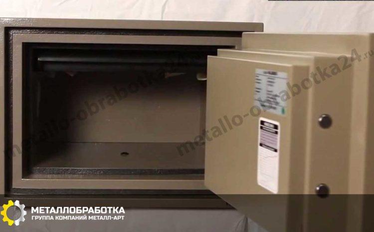 domashniy-seyf-dlya-dokumentov (3)