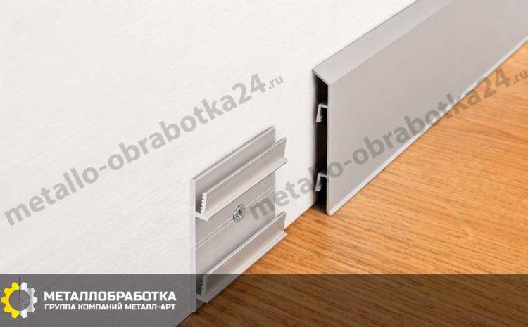 kabel-kanal-alyuminievyy (6)