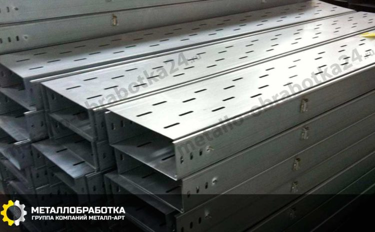 kabel-kanal-metallicheskiy (2)