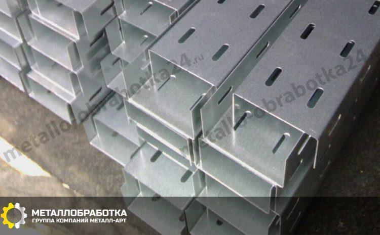 kabel-kanal-metallicheskiy (3)