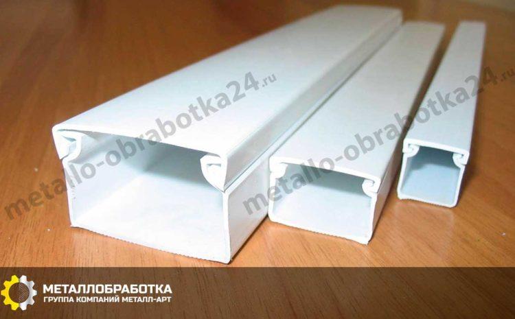 kabel-kanal-plastikovyy (4)